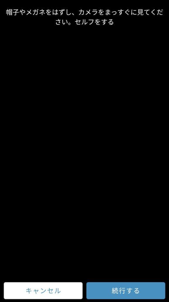 ハッシュグラフ